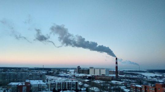 emisi udara